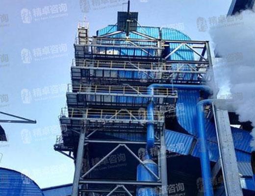 山东三岳化工有限公司6S管理咨询