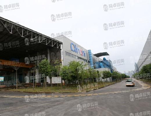 广西南南铝加工有限公司精益现场咨询