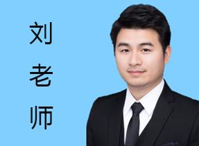 刘玲峰-YES体系资深顾问