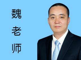 魏晓红-YES体系资深顾问