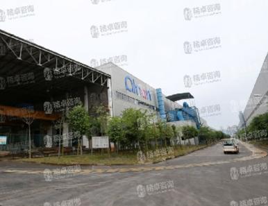 广西南南铝加工有限公司贝博官方现场咨询