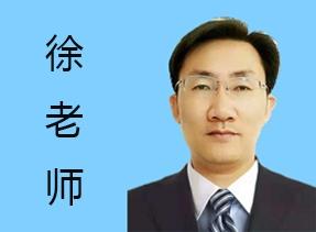 徐长威-YES体系顾问师