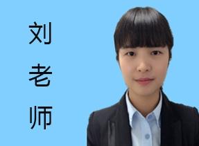 刘秋月-高级顾问