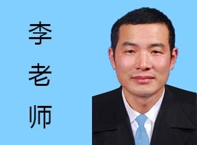 李同忠-高级顾问