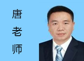 唐小祥-高级顾问