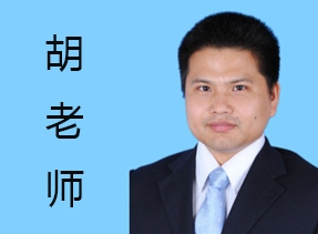 胡世鹏-YES体系顾问师