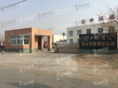 内蒙通辽铀业_6S管理咨询案列