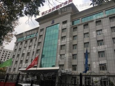 新疆中核天山铀业_6S管理和精益管理等咨询案列