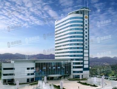 江西铜业集团有限公司6S管理咨询