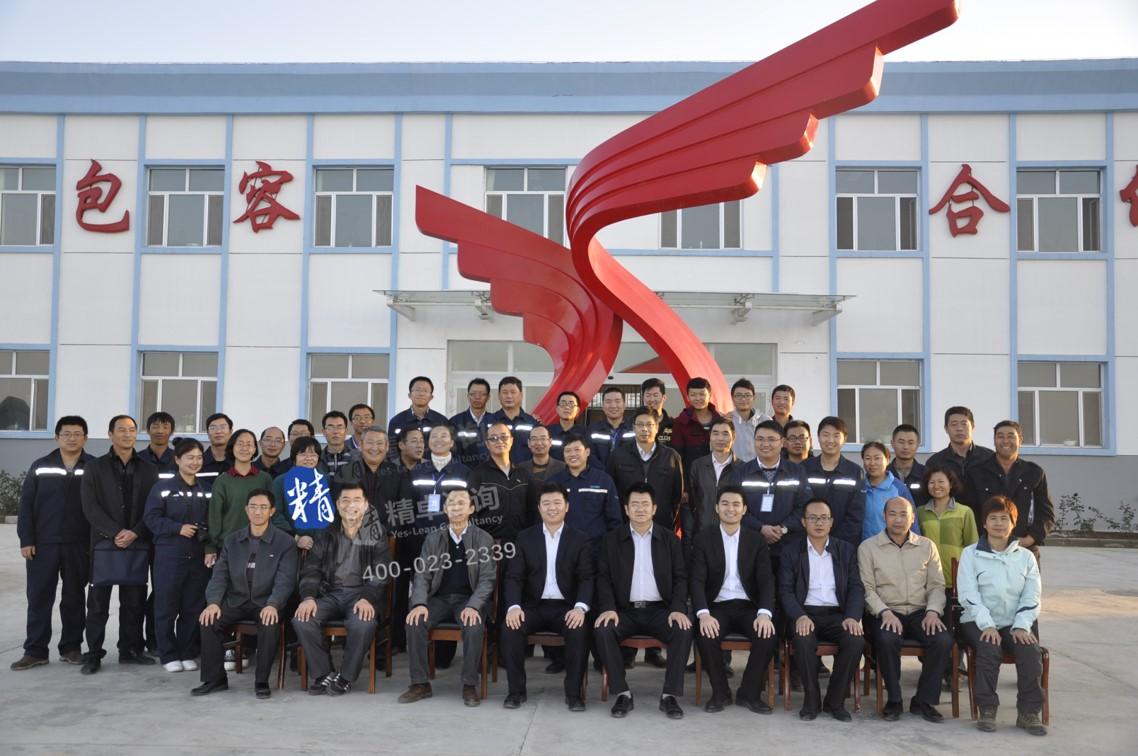 顾问新疆天山铀业6S管理表彰大会留影