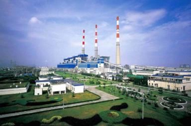 发电企业6S管理